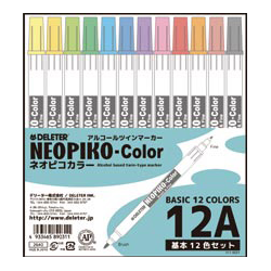 Neopiko Color 12 Basic
