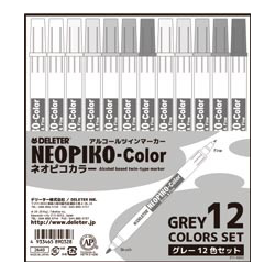 Neopiko Color 12 Gris