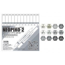 Neopiko-2 12 Grises