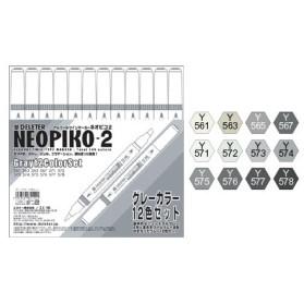 Neopiko 2 Grises 12 tonos