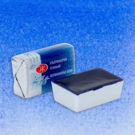 521 Ultramarine Deep White...