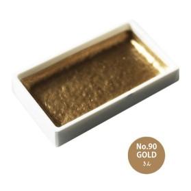 Gansai Tambi 90 Gold