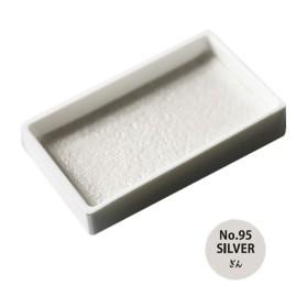 Gansai Tambi 95 Silver