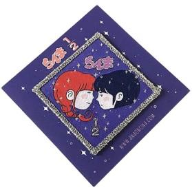 Parche Ranma & Akane