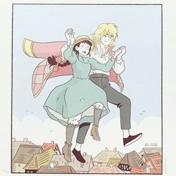 AO Howl's Moving Castle