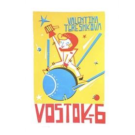 Il Valentina Tereshkova