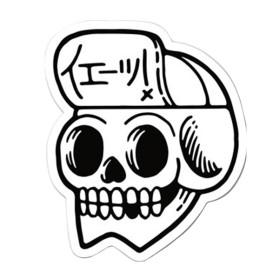Skull pegatina