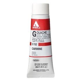 Acryla Gouache D002 Carmine