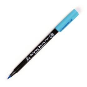 Koi 137 Aqua Blue