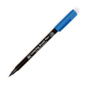 Koi 025 Cerulean Blue