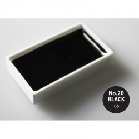 Gansai Tambi 20 Black