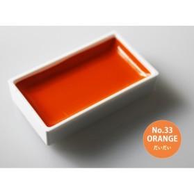 Gansai Tambi 33 Orange