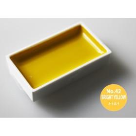 Gansai Tambi 42 Bright Yellow