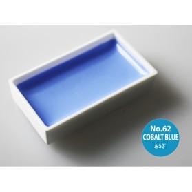 Gansai Tambi 61 Cobalt Blue