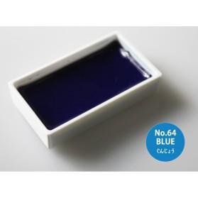Gansai Tambi 64 Blue