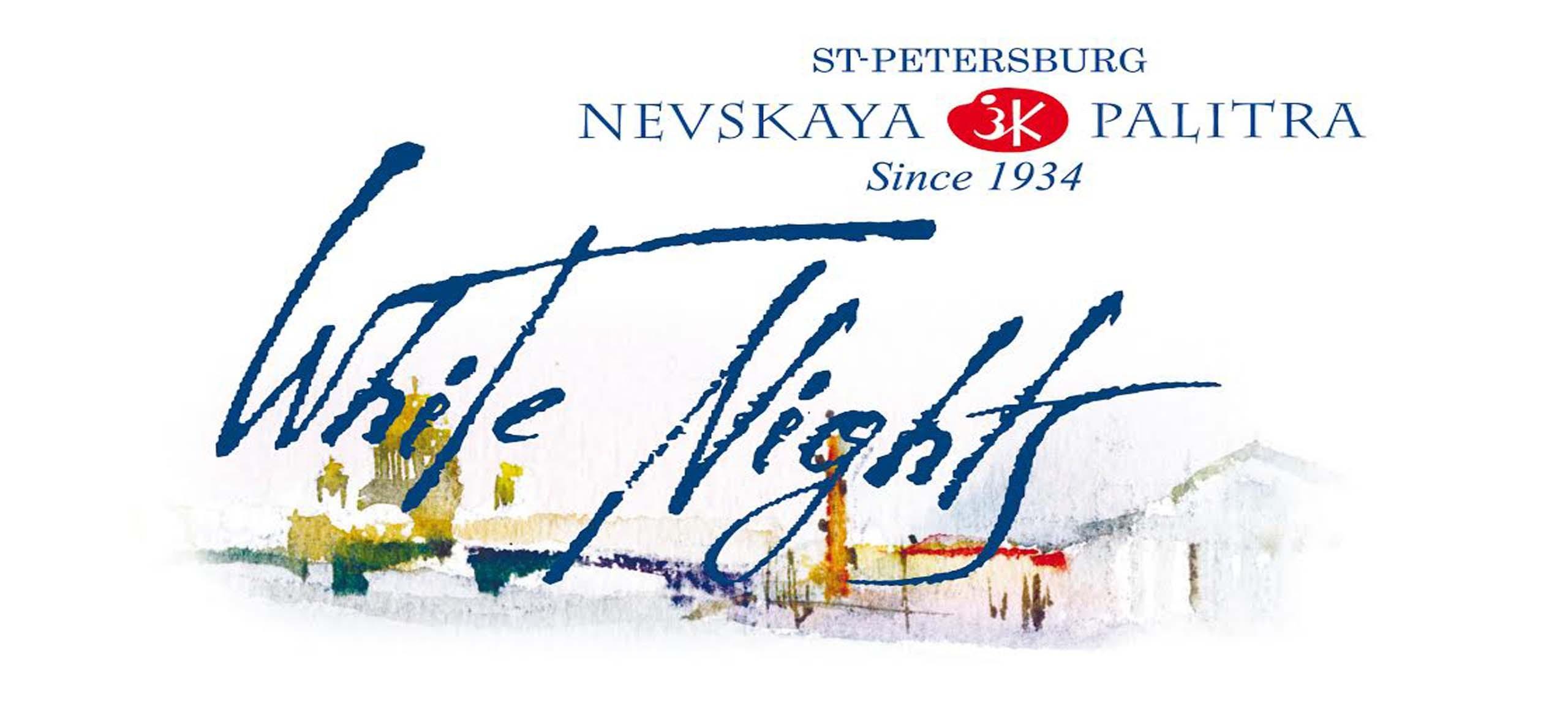 Nevskaya Palitra